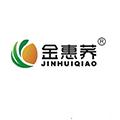 陕西省汉阴县金惠荞富硒绿色产品开发有限责任公司