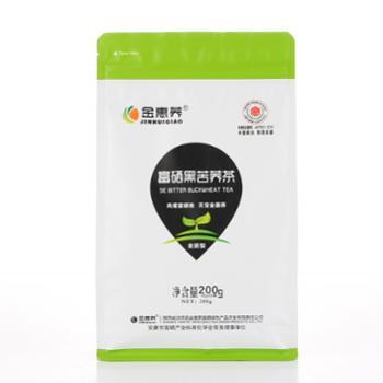 【金惠荞】富硒黑苦荞茶袋装200g
