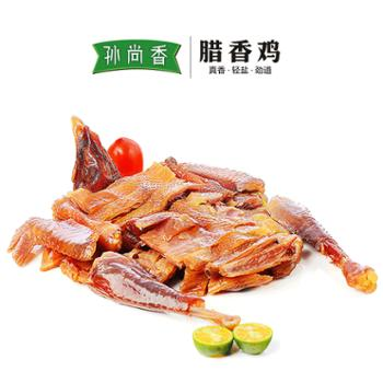 欧力可 孙尚香腊香鸡整只即食零食鸡肉 418g