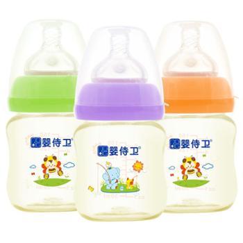 婴侍卫初生婴儿宽口PPSU奶瓶(单个)