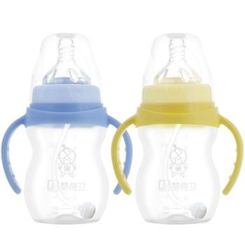 婴侍卫宽口径PP吸管奶瓶(210毫升/7安士)PP928