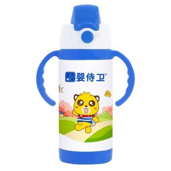 婴侍卫儿童保温水壶350毫升F721-B
