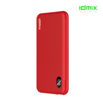 IDMIX(大麦)10000毫安PD充电宝 P10S
