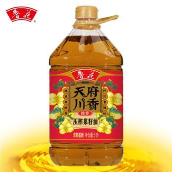 鲁花天府川香菜籽油5L 食用油