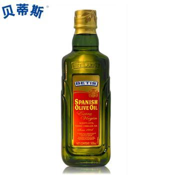 贝蒂斯 原装进口特级初榨橄榄油 500mL