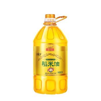 金龙鱼双一万稻米油5L