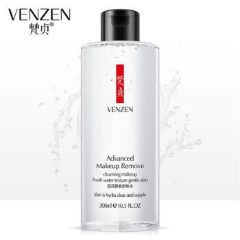 梵贞酵素卸妆水300ml深层清洁控油卸妆液保湿眼唇脸部化妆品大容量