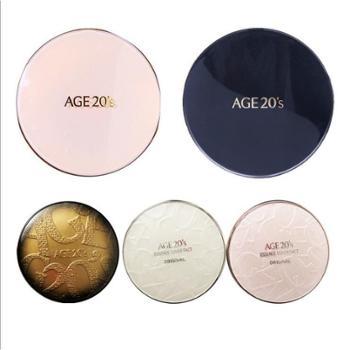 爱敬age20's水光精华霜气垫型粉底膏气垫BB霜1正装+1替换新款