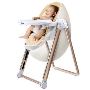 Pouch宝宝餐椅吃饭儿童座椅多功能可折叠便携式婴儿椅子