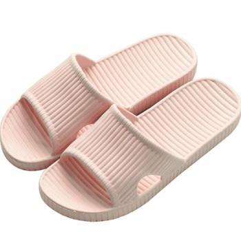 安尚芬时尚简约拖鞋浴室男女洗澡托鞋一字拖凉拖鞋保暖棉拖鞋