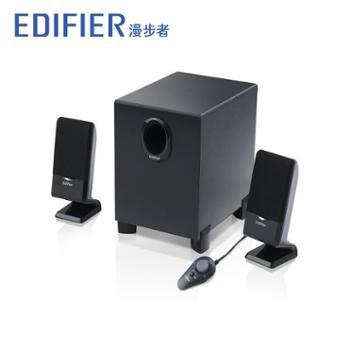 Edifier/漫步者 R101T06多媒体电脑音箱2.1有源电脑低音炮小音响