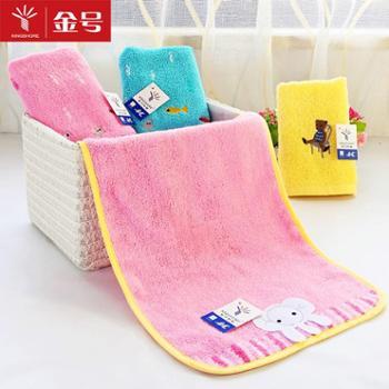 金号儿童毛巾4条装洗脸纯棉柔软家用婴儿小方巾全棉面巾