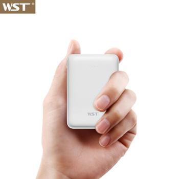 WST 移动电源10000毫安充电宝迷你便携 OP837A