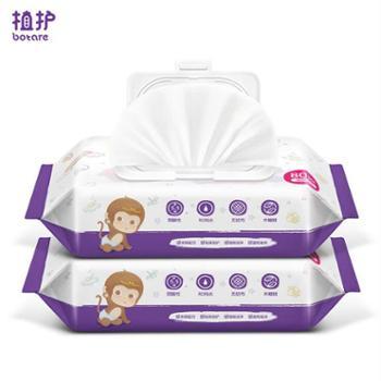 【2包装】植护婴幼儿柔湿巾80抽2包装新生儿童宝宝柔湿巾纸带盖婴儿成人专用湿纸巾手口幼儿