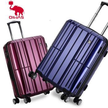 爱华仕拉杆箱PC旅行箱男女20寸登机箱22寸24寸26寸28寸行李箱OCX6176