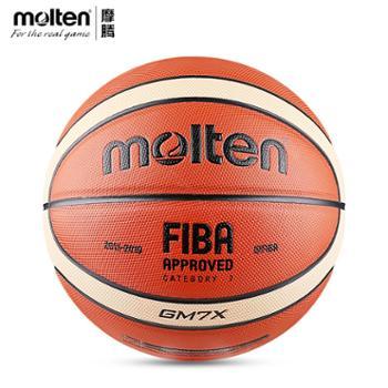 Molten/摩腾GM7X篮球7号标准成人比赛室内外通用学生训练球魔腾GF7X