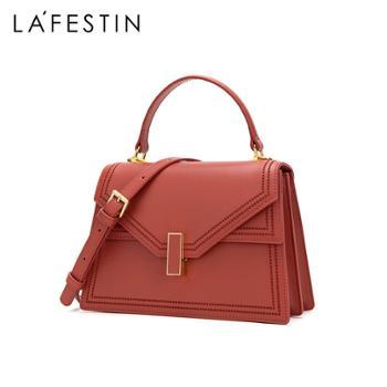 LaFestin/拉菲斯汀女士单肩包牛皮真皮斜挎包手提凯莉包620620
