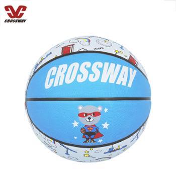 CROSSWAY/克洛斯威儿童橡胶篮球4号5号幼儿园小孩小学生训练球室内外耐磨1001