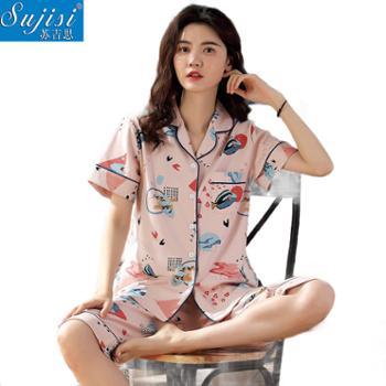 sujisi/苏吉思女士睡衣家居服纯棉短袖短裤七分裤薄款套装