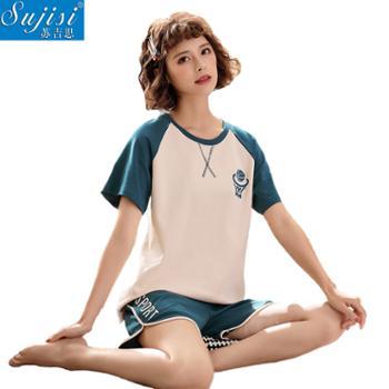 sujisi/苏吉思女士睡衣家居服夏季薄款纯棉短袖短裤长裤套装