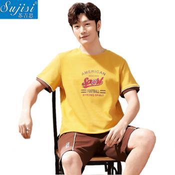 sujisi/苏吉思男士睡衣家居服纯棉短袖短裤夏季薄款两件套装