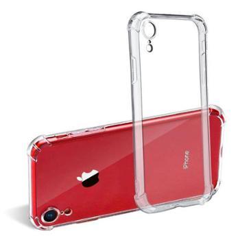 加氏迈系列苹果8Plus透明硅胶手机壳7/8/6/6s/PlusiPhoneXXR四角气囊防摔保护套xs全包超薄P软X男女款六Max