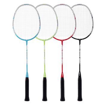 webber/韦伯羽毛球拍碳素铝碳一体双拍2支装DART10