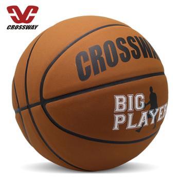 克洛斯威超纤翻毛皮篮球防滑吸湿球1028
