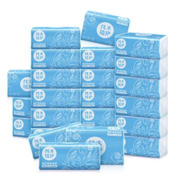 植护原木抽纸餐巾纸24包