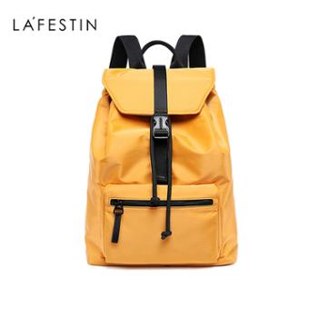 LaFestin/拉菲斯汀双肩包女士牛津布背包学生书包620602