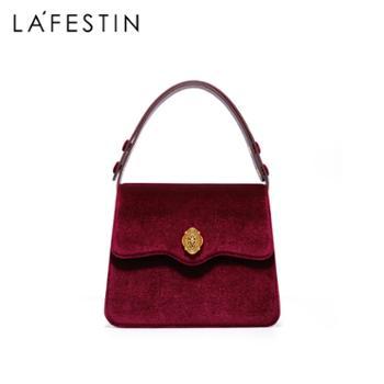 LaFestin/拉菲斯汀真皮女士手提包单肩链条小方包621008