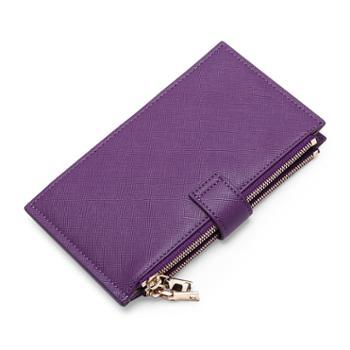 圣蒂梵女士多功能卡包RFID防盗刷双向折叠卡袋