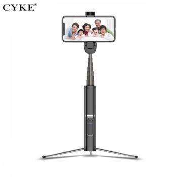 CYKE手机蓝牙自拍杆直播三脚架支架幻影自拍杆