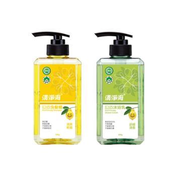 清净海环保洗发精+环保沐浴乳500g+500g