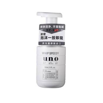资生堂UNO/吾诺男士净颜泡沫洁面乳150ml/瓶