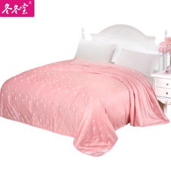 冬冬宝 全棉蚕丝被芯 100%蚕丝长丝纯棉结婚床上用品 单双人用