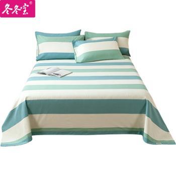 冬冬宝全棉老粗布单件床单加厚纯棉床上用品1.5/1.8米床