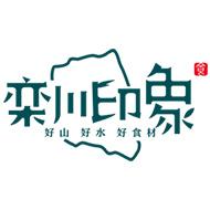 洛阳市川宇农业开发有限公司