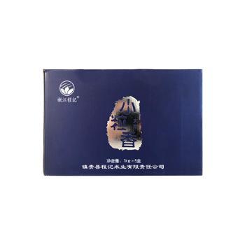 嫩江程记小粒香大米礼盒装5kg