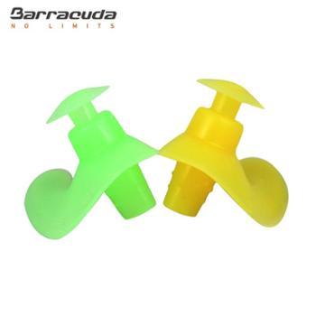 美国巴洛酷达Barracuda成人儿童防水耳塞S/L