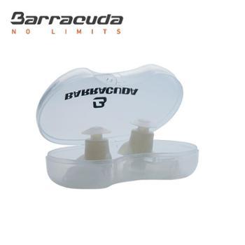 美国巴洛酷达Barracuda防水耳塞珠光白