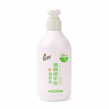 【2瓶装】洁宜佳酒精免洗洗手液300ml*2