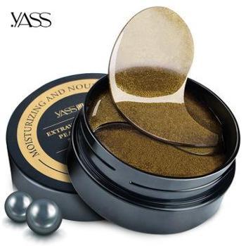 雅氏YASS奢润黑珍珠黄金凝胶眼膜贴60片