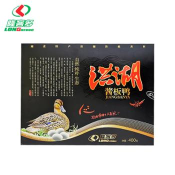 隆客多酱板鸭礼盒(母鸭)400g/盒