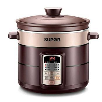 SUPOR/苏泊尔电炖锅盅家用多功能陶瓷紫砂锅全自动煮粥煲汤燕窝
