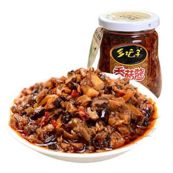 乡坛子香菇酱(香辣味、豉香味、家常味、鲜香味)组合装220g*4瓶