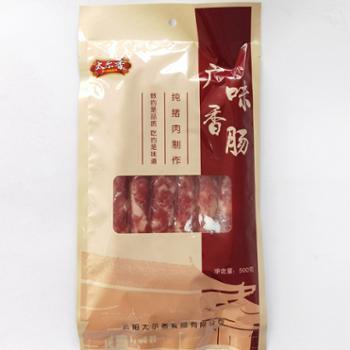 太尔香 云阳特产鲜肉广味香肠 500g