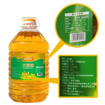梦之花 精炼大豆油 15L/桶