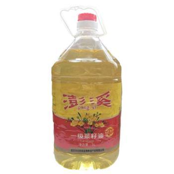 彭溪 一级菜籽油 5L/桶