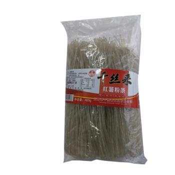 千丝来 云阳天然红薯细粉条 400g*2/袋